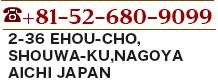 052-665-6721