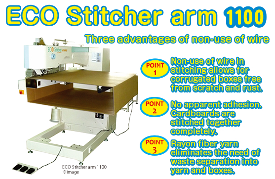 Eco-stitcher Arm